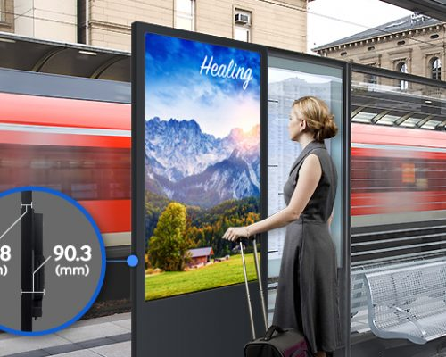 Outdoor digital signage
